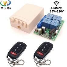 Умный выключатель 433 МГц дистанционное управление дверь гаража