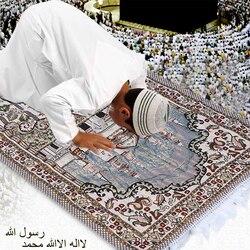 Tapis de prière islamique maison tapis épais tapis de prière Portable à genoux Poly tapis pour musulman Islam tapis de prière imperméable tapis