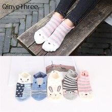 Women's funny cute cartoon little bear cat rabbit striped socks puppy kitten bun