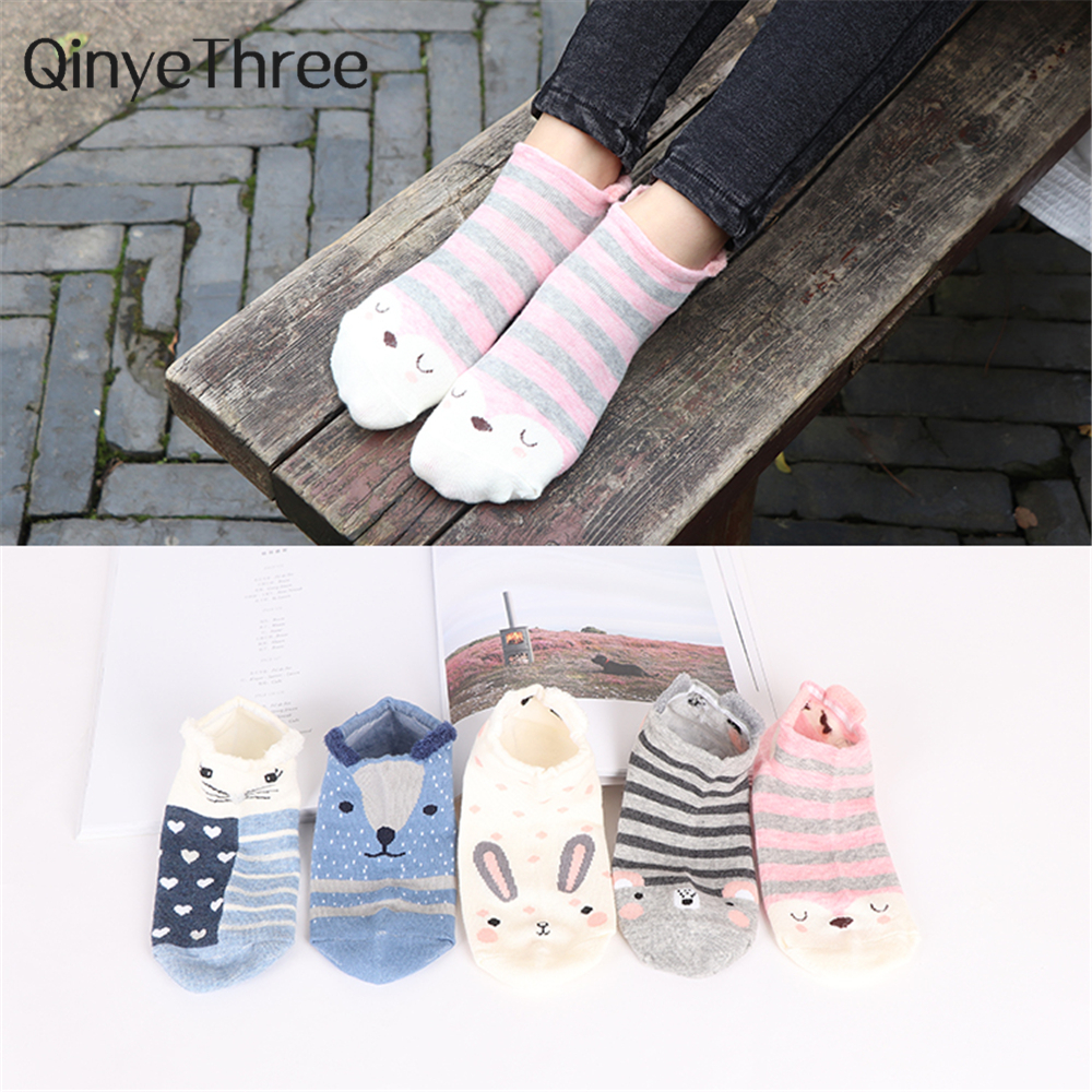 Women's Funny Cute Cartoon Little Bear Cat Rabbit Striped Socks Puppy Kitten Bunny Fox Short Ankle 3D Eared Socks Girls Gift