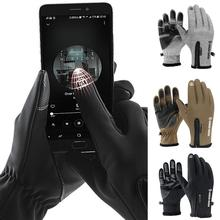 Ветрозащитные водонепроницаемые Зимние перчатки для занятий спортом на открытом воздухе черные, серые, коричневые перчатки для езды на велосипеде с сенсорным экраном