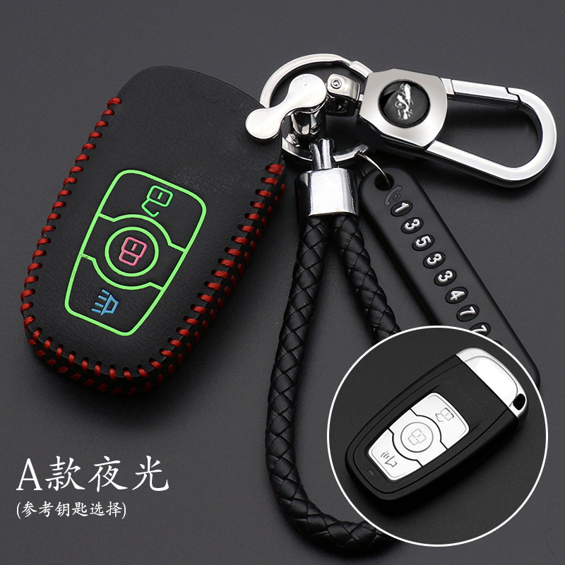 Luminous Genuine Leather Car Key Fob Cover For Great Wall Haval H6 2015 C50 Hoist Case Key Wallet Key Chain Auto Accessorie