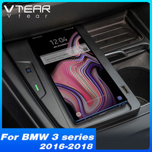 Car QI Wireless Charger For BMW 3 Series F30 F31 F34 2016-2018 / 4 Series 2018-2021 Interior Accessories Phone Charging Plat