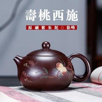 Raw Ore Yixing Purple And Zhu Mud Peach-shaped Mantou Xi Shi Dark-red Enameled Pottery Teapot Manual Mud Painting Tradition