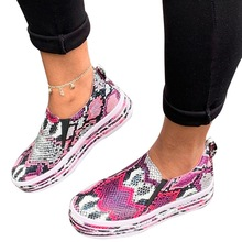 Women Snake Printing PU Leather Vulcanized Shoes