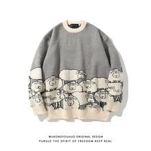 ZAZOMDE 2020 Fashion Korean Striped  Men Sweaters Casual Winter Sweater Men Hip Hop Knit Pullover Men Big Sizes Mens Sweater top