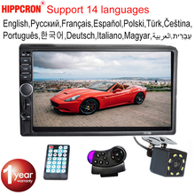 "SINOVCLE รถวิทยุ MP5 2 Din บลูทูธ HD 7 ""Touch Screen สเตอริโอ12V FM ISO Power อินพุต Aux SD USB พร้อม/ไม่มีกล้อง"