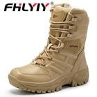 Fhlyiy Brand Militar...
