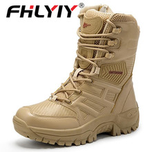Fhlyiy Brand Military Tactical Mens Boots Special Force Leather Desert Combat An