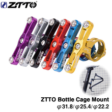 ZTTO bicycle kettle conversion mountain road bike group extension bracket mount Bicycle Accessori