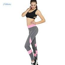 Сиддонс женские брюки с высокой талией Спортивные леггинсы шить