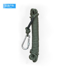 8mm Rock Climbing Ropes climbing rope safety-ropes Safety Static Rope Wall Tree Stronger with steel wire