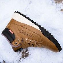 Мужские ботинки мужская зимняя обувь Теплые ботильоны размера плюс 39-48, кожаные зимние ботинки мужские плюшевые зимние кроссовки для мужчин s