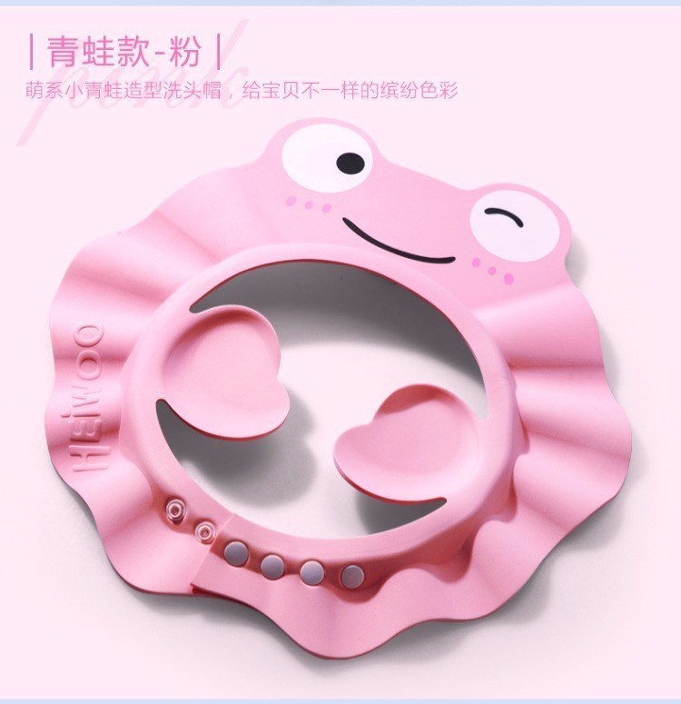CHILDREN'S Cartoon Shower Cap Earmuff Head Cover Baby Shower Cap Kids Waterproof Shower Frog
