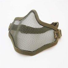 V1 V11 стальная проволочная сетка полумаска эластичная Регулируемая дышащая тактическая охотничья Защитная крышка маска для лица