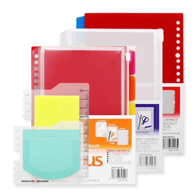 KOKUYO A4 /A5/ B5 Loose Leaf Notebook Accessories Set File Cover Pull Pocket Detachable Storage Sort Out Label Note Index