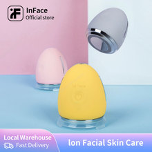 InFace Face Facial Vibration Massage Facial Skin Care Device Ion Skin Lifting Tighten Import Export Beauty Instrument Massage