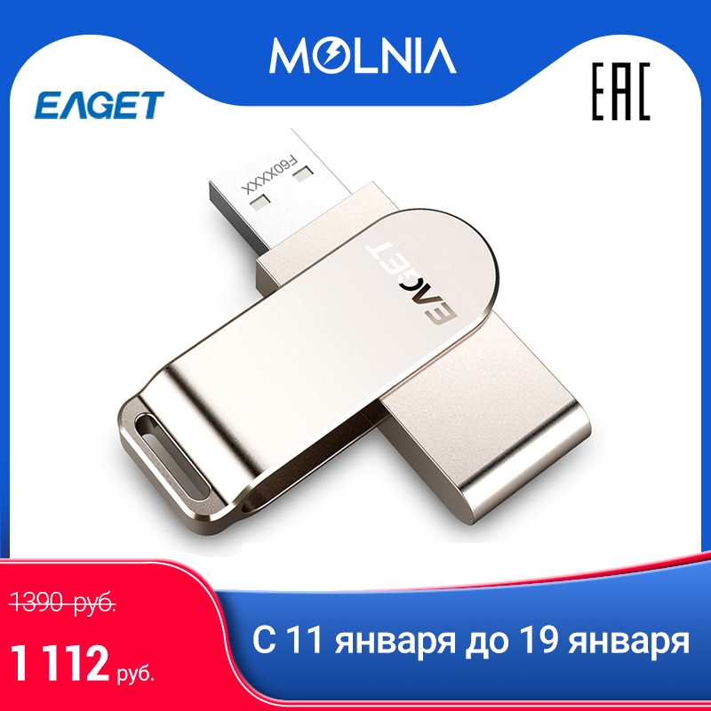 Eaget F60 128 USB 3.0 GB 128 GB for LAPTOP PC [delivery from Russia]-in USB Flash Drives from Computer & Office on AliExpress