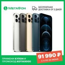 Смартфон Apple iPhone 12 Pro 256GB [Ростест, доставка от 2 дней, новый, SIM любых операторов, официальная гарантия]