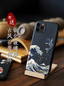 Image 3 - Grande emboss caso de telefone para iphone xs max xr x 11 pro max capa kanagawa ondas carpa guindastes 3d gigante caso alívio para 7 8 plus