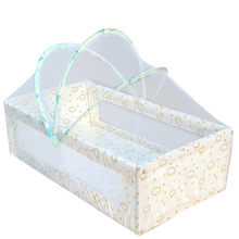 Universal Baby Cradle Bed Mosquito Nets Summer Baby Safe Arched Mosquitos Net Crib Netting For Infant Baby Cradle 2020 new(China)