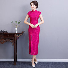 Vintage Ladies Chinese Style Cheongsam Dress Female Elegant Long Qipao Dress Split Modern Oriental Clothes Summer Evening Dress(China)