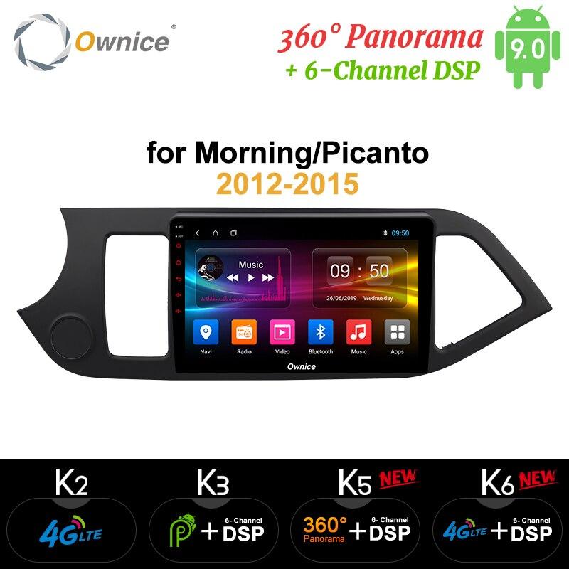Ownice K1 K2 Android 9.0 8 Core ROM 32G lecteur DVD de voiture GPS Navi stéréo pour KIA PICANTO matin 2012 2013 2014 2015 radio