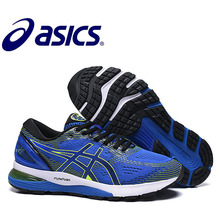 ASICS Gel Nimbus 21 Original Mens Sneakers Asics Mans Running Shoes Breathable Sport NUMBUS Trainer