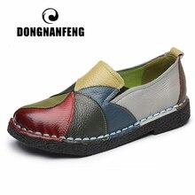 DONGNANFENG mocassins en cuir véritable pour femmes, chaussures pour mères, plates, colorées, Non sans lacet, grande taille 35 42