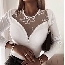 Women T-shirt Ladies Spring Long Sleeved O-Neck Solid Color Sexy Embroidered Mesh Zipper Hollow Slim-fit Lace Cut-out Tops