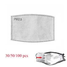 50/100 pçs/lote 5 camadas de carbono filtro rosto pm2.5 anti máscara de poeira ativado inserção de mídia filtro proteção para máscara boca