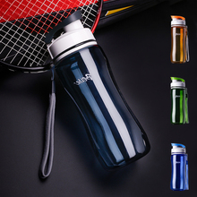 720 ML Plastic Water Bottle Student Outdoor Sports School Portable Dispenser Travel My Cup Leak-proof Shaker Garrafa Termica