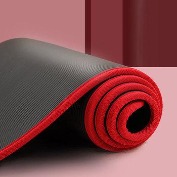 Nowy 10mm zagęszczony antypoślizgowe 183cmX61cm mata do jogi NBR Fitness maty na siłownię sportowe poduszki gimnastyczne Pilates klocki z torba do jogi i pasek tanie i dobre opinie CN (pochodzenie) 8 mm (dla początkujących) A068 183cm * 61cm