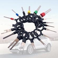 Автомобильный комплект для ремонта электропроводки инструмент для удаления проводов Инструмент для извлечения обжимной иглы для снятия автомобилей контактный разъем
