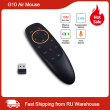 G10 Air Mouse Voice Control with 2.4G USB Receiver Gyro Sensing Mini Wireless Smart Remote for Android TV BOX X96mini smart tv