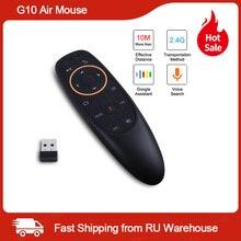 Воздушная мышь G10, голосовое управление с USB приемником 2,4 ГГц, гироскоп, миниатюрный беспроводной смарт пульт дистанционного управления для ТВ приставки Android X96mini Smart TV
