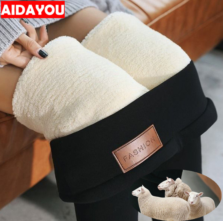 Womens Winter   Leggings   Cashmere Thick Warm Push Up Button Cat High Waist   Legging   ouc588
