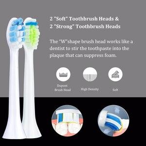 Image 5 - Vsmile elektryczna soniczna szczoteczka do zębów 2200mAh bateria 80 dni na jednym ładowaniu 5 trybów 4 szczotki głowy podróży wybielanie inteligentna szczoteczka do zębów