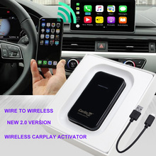 Wired to Wireless Carplay Activator USB connection for Original car with built-in wired CarPlay cheap EASYJOJO 1024*600 Mobile Phone Vehicle GPS Units Equipment 13 cm*3 6 cm USB CarPlay Wireless Activator