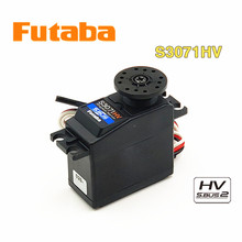 Original Futaba high-pressure digital steering gear S3071HV S.Bus for fixed-wing aircraft chuangwei 42l28rm high pressure plate 6632l 0448a 6632l 0449a original