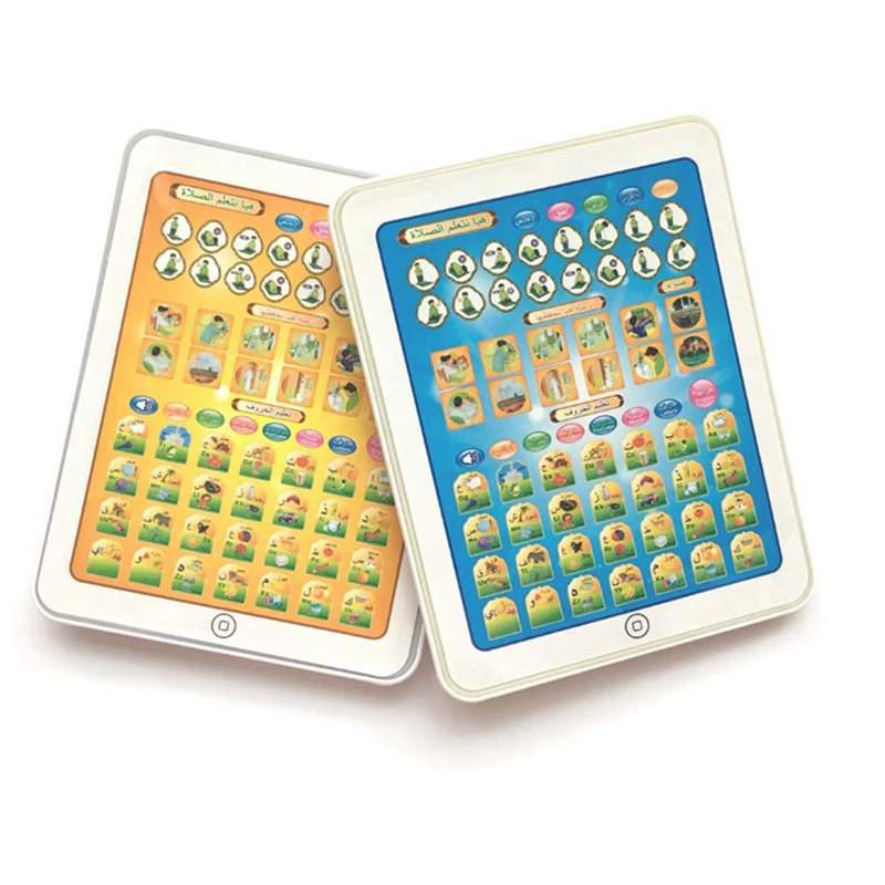 Kids Machine Arabic English Early Educational Learning Pad Book Reading Machine Developmental Toy for Kids Gifts