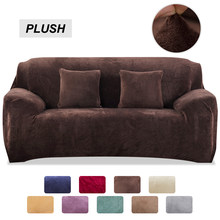 Plush Thicken Sofa Cover for Living Room Stretch Corner Elastic Couch Covers Blankets Sectional Slipcover Decor 1/2/3/4 seater