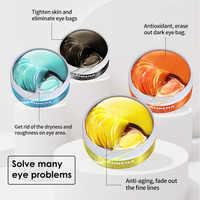 LANBENA Eye Mask Gel Retinol Gold Collagen Eye Patch Reduce Dark Circles Puffy Eyes Fine Lines Anti Aging Moisturizing Eyes Care