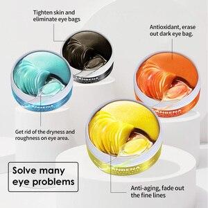 LANBENA Eye Mask Gel Retinol G