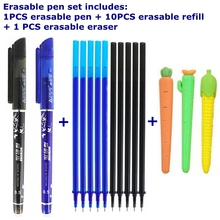 цена 12 Pcs/Set Erasable Pen Refill Rod Gel Pen 0.5mm Blue/Black Ink Refills for School Office Writing Tools Stationery Supplies Pens онлайн в 2017 году
