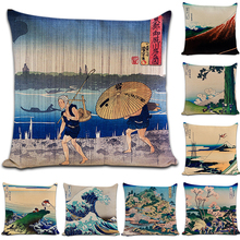Japanese Style Cushion Cover Retro Linen Pillow cover for Living Room Decorative Pillows  Home Decor Housse de Coussin