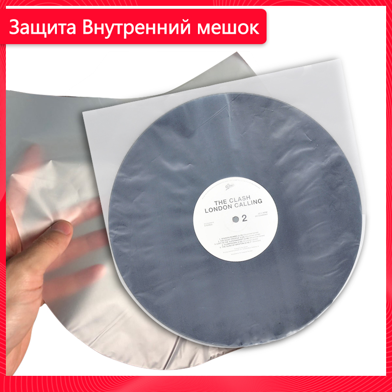 LEORY Lp Protection Storage Inner Bag For Turntable Lp Vinyl Records Cd Vinyl Record 12 30.6cm*30.8cm