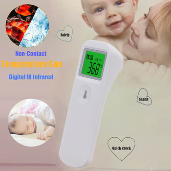 No-contact Digital Body Thermometre Infrarouge LCD Handheld Fast Read Meter termometros digitales para adultos y bebes#GH