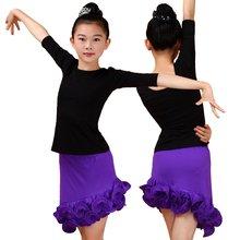 Платье для латинских танцев с бахромой детей Профессиональные