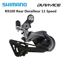 Shimano Dura Ace R9100 RD R9100 Road Bike Bicycle Parts 11 speed  Rear Derailleur SS Original R9100 Derailleur